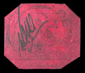 Philatelists call on VSC6000 to examine 'unique' One-Cent Magenta stamp